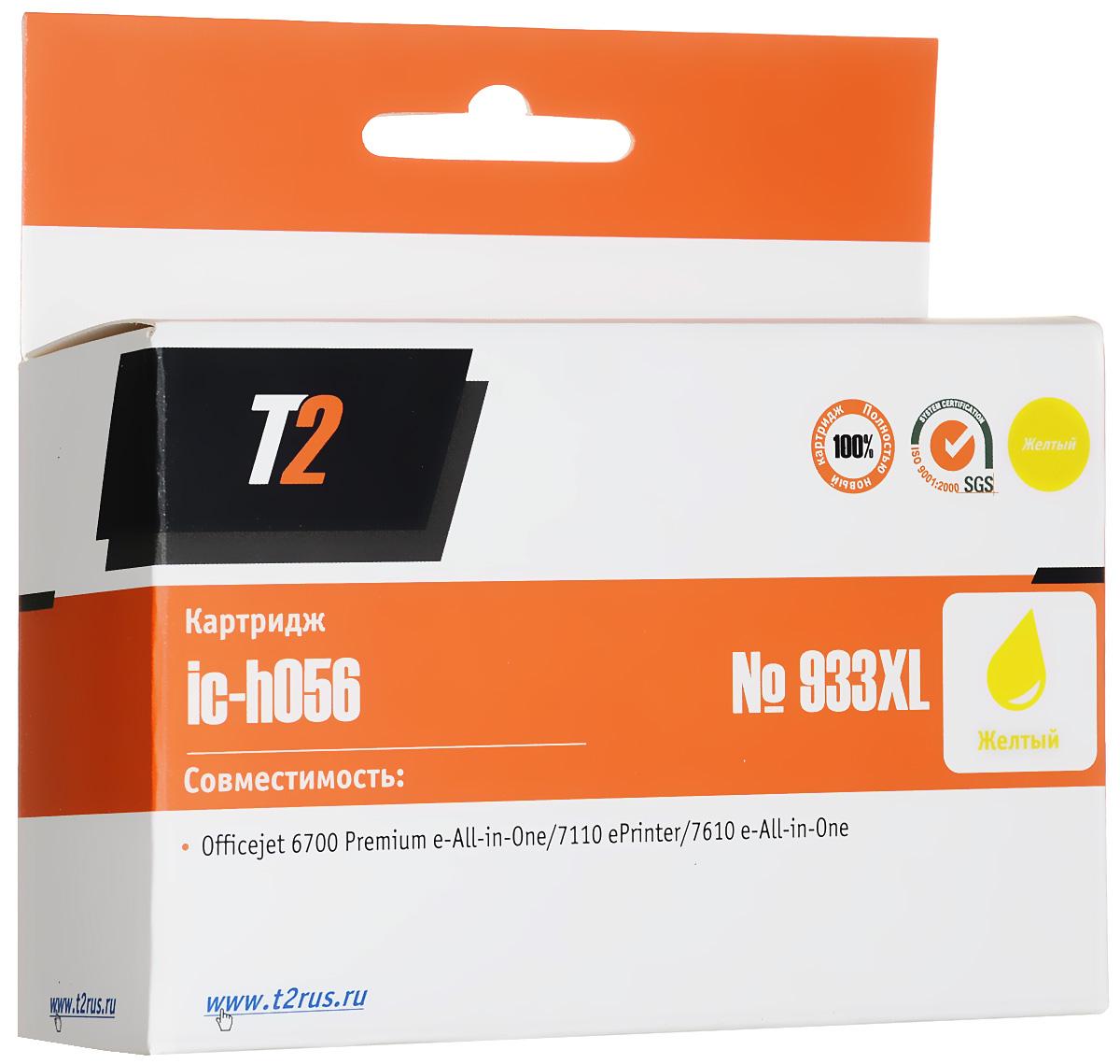 T2 IC-H056 картридж для HP Officejet 6100/6600/6700/7110/7610, YellowIC-H056Картридж T2 IC-H056 собран из дорогих японских комплектующих, протестирован по стандартам STMC и ISO. Специалисты на заводе следят за всеми аспектами сборки, вплоть до крутящего момента при закручивании винтов. С каждого картриджа на заводе делаются тестовые отпечатки. Для каждой модели картриджа подобраны оптимальные чернила. Каждая новая модель проходит тщательную проверку на градиенты, фантомные изображения, ровность заливки и общее качество картинки.