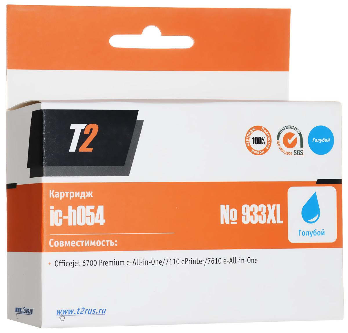 T2 IC-H054 картридж для HP Officejet 6100/6600/6700/7110/7610, CyanIC-H054Картридж T2 IC-H054 собран из дорогих японских комплектующих, протестирован по стандартам STMC и ISO. Специалисты на заводе следят за всеми аспектами сборки, вплоть до крутящего момента при закручивании винтов. С каждого картриджа на заводе делаются тестовые отпечатки. Для каждой модели картриджа подобраны оптимальные чернила. Каждая новая модель проходит тщательную проверку на градиенты, фантомные изображения, ровность заливки и общее качество картинки.