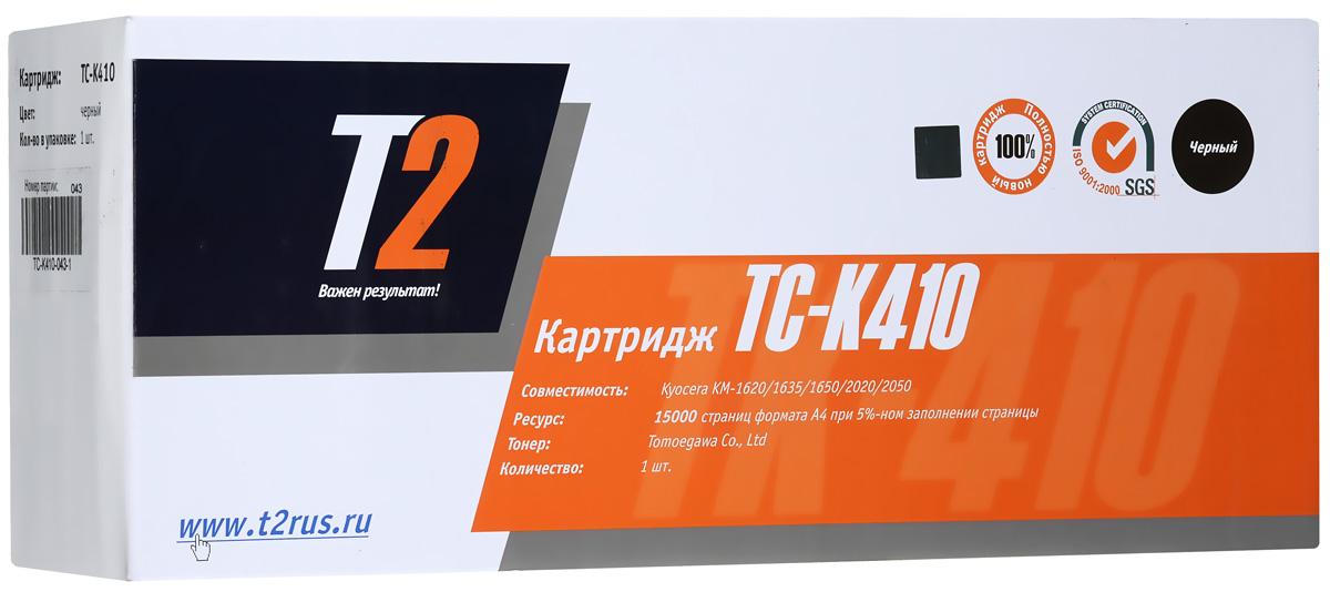 T2 TC-K410 тонер-картридж для Kyocera KM-1620/1635/1650/2020/2050TC-K410Картридж T2 TC-K410 собран из дорогих японских комплектующих, протестирован по стандартам STMC и ISO. Специалисты на заводе следят за всеми аспектами сборки, вплоть до крутящего момента при закручивании винтов. С каждого картриджа на заводе делаются тестовые отпечатки. Для каждой модели картриджа подобраны оптимальные чернила или тонер и фотобарабан. Каждая новая модель проходит тщательную проверку на градиенты, фантомные изображения, ровность заливки и общее качество картинки.