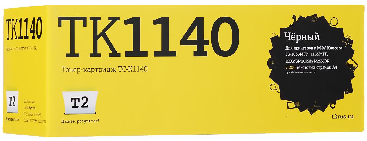 T2 TC-K1140 тонер-картридж для Kyocera FS-1035MFP/1135MFPTC-K1140Картридж T2 TC-K1140 собран из дорогих японских комплектующих, протестирован по стандартам STMC и ISO. Специалисты на заводе следят за всеми аспектами сборки, вплоть до крутящего момента при закручивании винтов. С каждого картриджа на заводе делаются тестовые отпечатки. Для каждой модели картриджа подобраны оптимальные чернила или тонер и фотобарабан. Каждая новая модель проходит тщательную проверку на градиенты, фантомные изображения, ровность заливки и общее качество картинки.