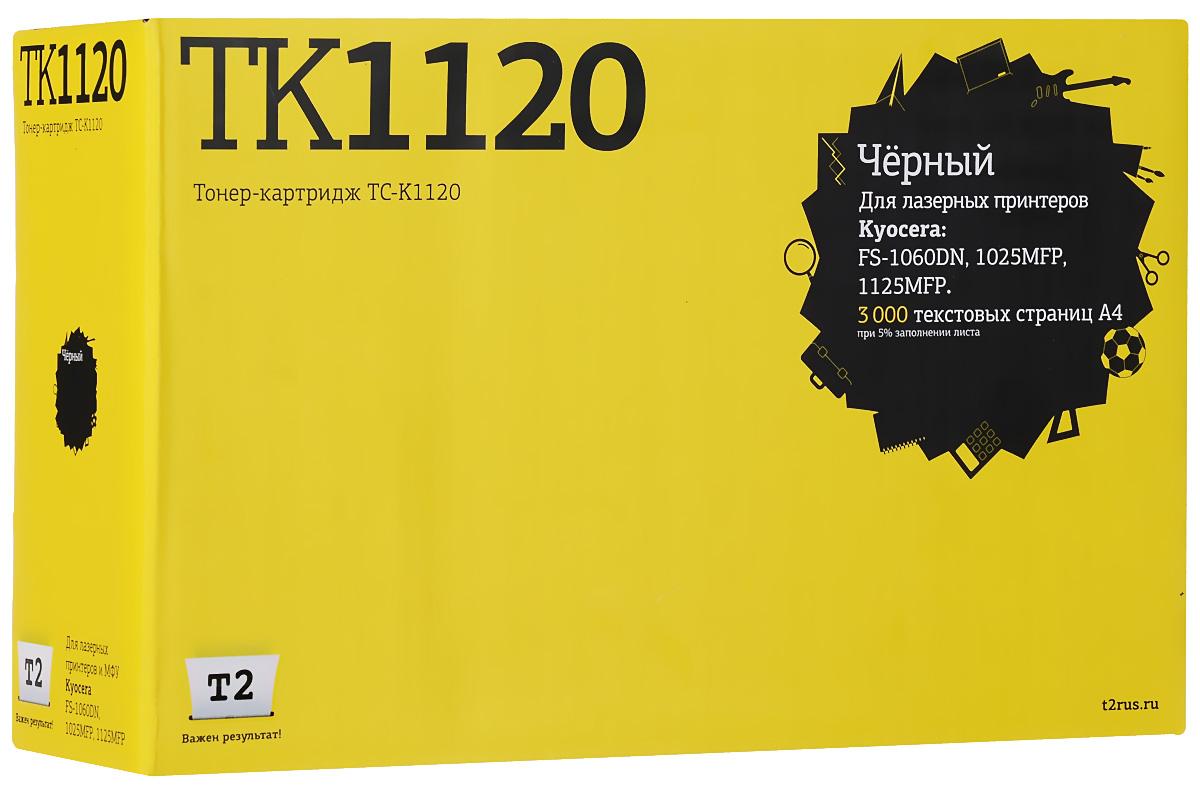 T2 TC-K1120 тонер-картридж для Kyocera FS-1060DN/1025MFP/1125MFP