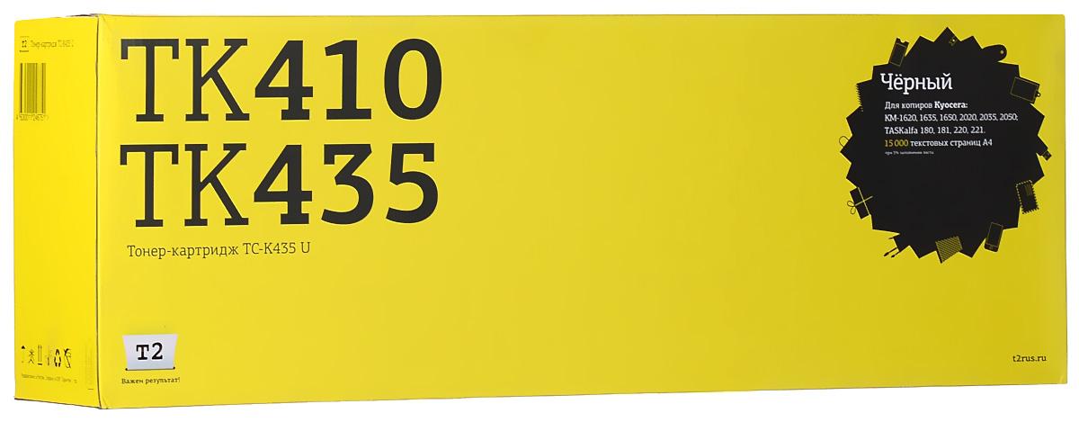T2 TC-K435U тонер-картридж для Kyocera KM-1620/1635/2020/2050/TASKalfa 180/220TC-K435 UКартридж T2 TC-K435U собран из дорогих японских комплектующих, протестирован по стандартам STMC и ISO. Специалисты на заводе следят за всеми аспектами сборки, вплоть до крутящего момента при закручивании винтов. С каждого картриджа на заводе делаются тестовые отпечатки. Для каждой модели картриджа подобраны оптимальные чернила или тонер и фотобарабан. Каждая новая модель проходит тщательную проверку на градиенты, фантомные изображения, ровность заливки и общее качество картинки.