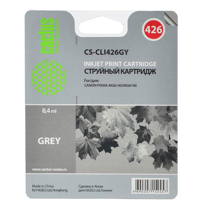 Cactus CS-CLI426GY, Grey струйный картридж для Canon Pixma MG6140/MG8140