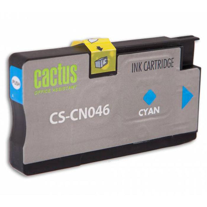 Cactus CS-CN046, Cyan струйный картридж для HP OfficeJet Pro 8100/ 8600CS-CN046Картридж Cactus CS-CN046 для струйных принтеров HP. Расходные материалы Cactus для печати максимизируют характеристики принтера. Обеспечивают повышенную четкость изображения и плавность переходов оттенков и полутонов, позволяют отображать мельчайшие детали изображения. Обеспечивают надежное качество печати.
