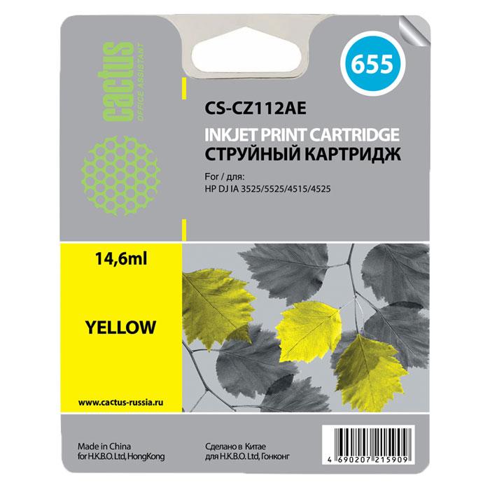 Cactus CS-CZ112AE, Yellow струйный картридж для принтеров HP DJ IA 3525/5525/4515/4525CS-CZ112AEКартридж Cactus CS-CZ112AE для струйных принтеров HP. Расходные материалы Cactus для печати максимизируют характеристики принтера. Обеспечивают повышенную четкость изображения и плавность переходов оттенков и полутонов, позволяют отображать мельчайшие детали изображения. Обеспечивают надежное качество печати.