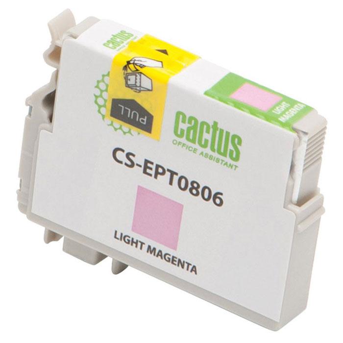 Cactus CS-EPT0806, Light Magenta струйный картридж для Epson Stylus Photo P50
