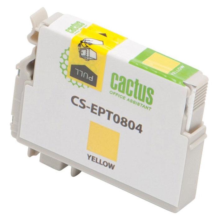 Cactus CS-EPT0804, Yellow струйный картридж для Epson Stylus Photo P50