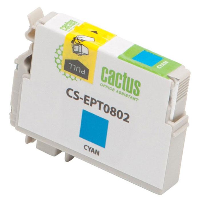 Cactus CS-EPT0802, Cyan струйный картридж для Epson Stylus Photo P50