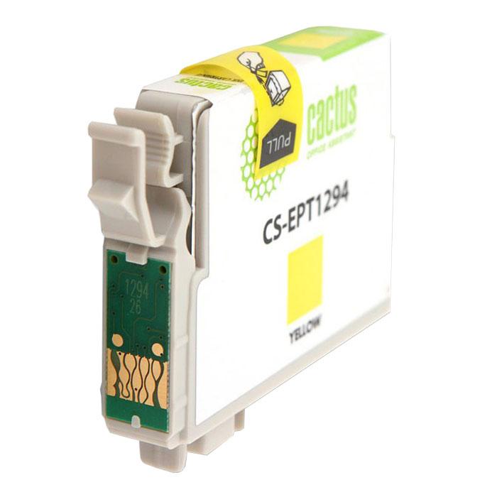 Cactus CS-EPT1294, Yellow струйный картридж для Epson Stylus Office B42/BX305/BX305F/BX320CS-EPT1294Картридж Cactus CS-EPT1294 для струйных принтеров Epson. Расходные материалы Cactus для печати максимизируют характеристики принтера. Обеспечивают повышенную четкость изображения и плавность переходов оттенков и полутонов, позволяют отображать мельчайшие детали изображения. Обеспечивают надежное качество печати.