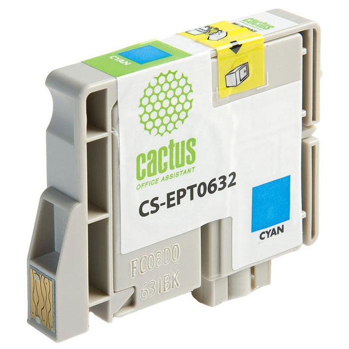 Cactus CS-EPT0632, Cyan струйный картридж для Epson Stylus C67 Series/ C87 Series/ CX3700CS-EPT0632Картридж Cactus CS-EPT0632 для струйных принтеров Epson. Расходные материалы Cactus для печати максимизируют характеристики принтера. Обеспечивают повышенную четкость изображения и плавность переходов оттенков и полутонов, позволяют отображать мельчайшие детали изображения. Обеспечивают надежное качество печати.