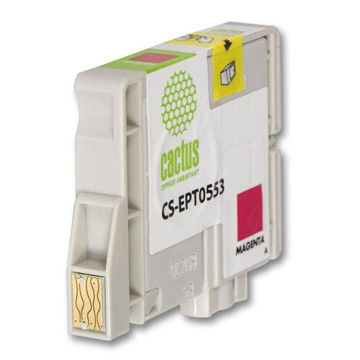 Cactus CS-EPT0553, Magenta струйный картридж для МФУ Epson Stylus Photo RX420/RX425