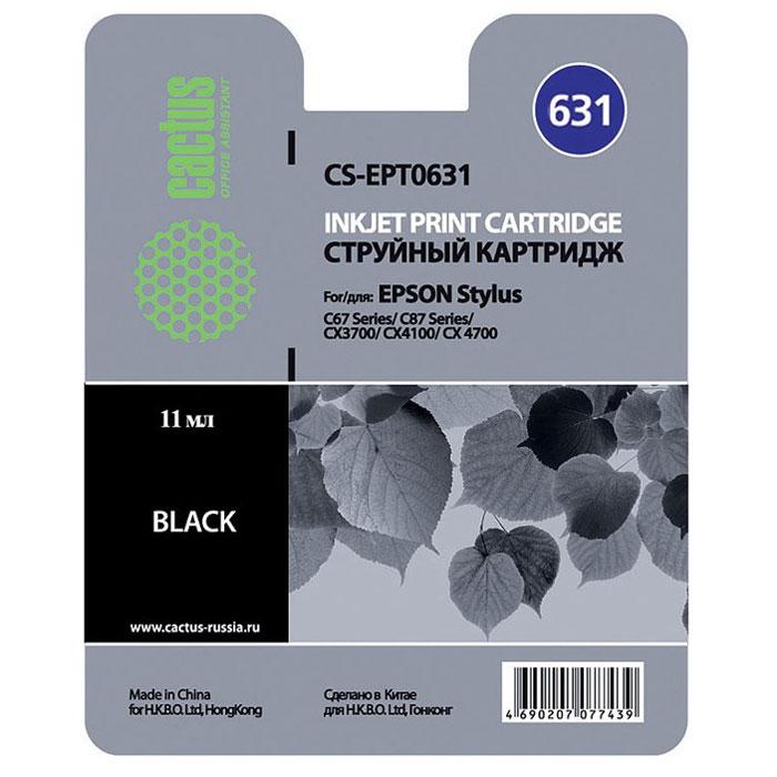 Cactus CS-EPT0631, Black струйный картридж для Epson Stylus C67 Series/ C87 Series/ CX3700