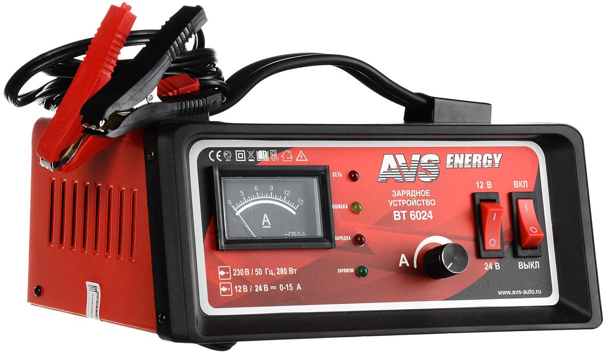 Зарядное устройство для автомобильного аккумулятора AVS BT-6024 (15A) 12/24V43721Зарядное устройство для автомобильного аккумулятора AVS BT-6025 поможет решить актуальную проблему разрядки аккумуляторов в холодные сезоны, в результате которой автомобиль плохо заводится. Данная модель предназначена для заряда 12 и 24-вольтовых свинцово-кислотных аккумуляторных батарей. Используется для зарядки аккумуляторов как автомобилей, так и других транспортных средств, например мотоциклов, картов, или катеров. Высокочастотная технология преобразования мощности производить процесс заряда в 2-3 раза быстрее чем традиционные зарядные устройства. Ток зарядки: 0-15 А Емкость заряжаемого аккумулятора: 5–150 Ач Защита от неправильной полярности Защита от короткого замыкания Тип предохранителя: 3,5 А