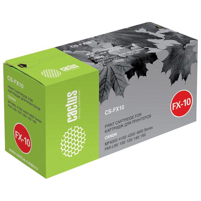 Cactus CS-FX10, Black тонер-картридж для Canon MF4000/4100/4200/4600 Series FAX-L95/100/120/140/160CS-FX10SКартридж Cactus CS-FX10S для лазерных принтеров и факсов Canon. Расходные материалы Cactus для лазерной печати максимизируют характеристики принтера. Обеспечивают повышенную чёткость чёрного текста и плавность переходов оттенков серого цвета и полутонов, позволяют отображать мельчайшие детали изображения. Обеспечивают надежное качество печати.