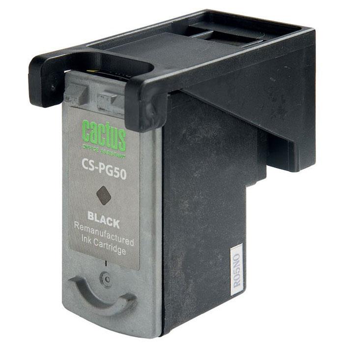Cactus CS-PG50, Black струйный картридж для Canon Pixma MP150/ MP160/ MP170/ MP180/ MP450/ MP460CS-PG50Картридж Cactus CS-PG50 для струйных принтеров Canon. Расходные материалы Cactus для монохромной печати максимизируют характеристики принтера. Обеспечивают повышенную чёткость чёрного текста и плавность переходов оттенков серого цвета и полутонов, позволяют отображать мельчайшие детали изображения. Обеспечивают надежное качество печати.