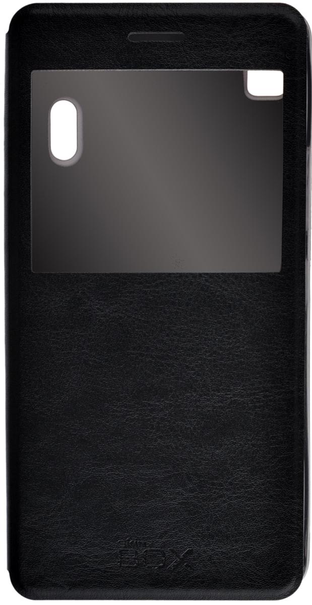 Skinbox Lux AW чехол для для Lenovo A7000, BlackT-S-LA7000-004Чехол Skinbox Lux AW для Lenovo A7000 выполнен из высококачественного поликарбоната и искусственной кожи. Он обеспечивает надежную защиту корпуса и экрана смартфона и надолго сохраняет его привлекательный внешний вид. Чехол также обеспечивает свободный доступ ко всем разъемам и клавишам устройства.