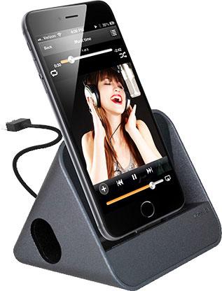 Ozaki O!Tool Charging Dock, Silver зарядное устройство для iPhoneOT224SGOzaki O!Tool Charging Dock для iPhone заряжает синхронизирует и позволяет слушать iPhone во время зарядки. В подставку встроен пассивный усилитель на +13dB. Возможна установка iPhone в чехле с подходящими по толщине, но для лучшего соединения рекомендуется снимать чехлы.
