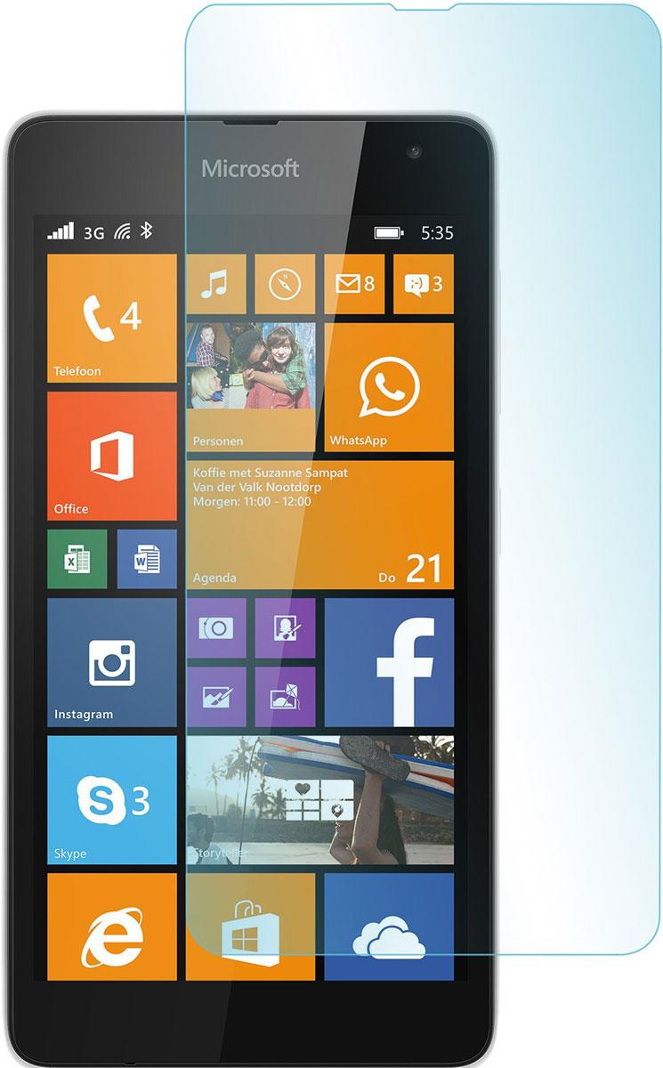 Skinbox защитное стекло для Microsoft Lumia 535 Dual Sim, глянцевоеSP-098Защитное стекло Skinbox для Microsoft Lumia 535 Dual Sim предназначено для защиты поверхности экрана от царапин, потертостей, отпечатков пальцев и прочих следов механического воздействия. Оно имеет окаймляющую загнутую мембрану последнего поколения, а также олеофобное покрытие. Изделие изготовлено из закаленного стекла высшей категории, с высокой чувствительностью и сцеплением с экраном.