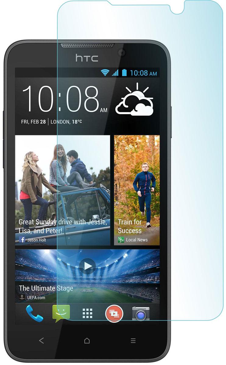 Skinbox защитное стекло для HTC Desire 516, глянцевоеSP-108Защитное стекло Skinbox для HTC Desire 516 предназначено для защиты поверхности экрана от царапин, потертостей, отпечатков пальцев и прочих следов механического воздействия. Оно имеет окаймляющую загнутую мембрану последнего поколения, а также олеофобное покрытие. Изделие изготовлено из закаленного стекла высшей категории, с высокой чувствительностью и сцеплением с экраном.
