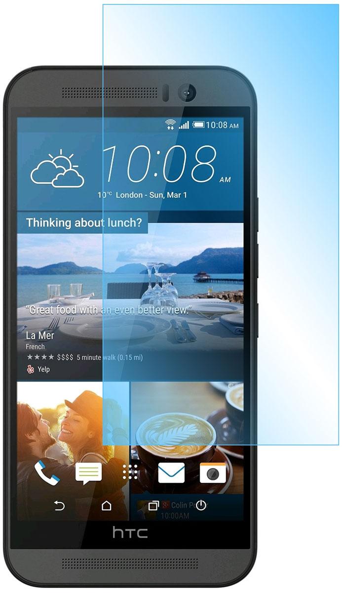 Skinbox защитное стекло для HTC One M9, глянцевоеSP-120Защитное стекло Skinbox для HTC One M9 предназначено для защиты поверхности экрана от царапин, потертостей, отпечатков пальцев и прочих следов механического воздействия. Оно имеет окаймляющую загнутую мембрану последнего поколения, а также олеофобное покрытие. Изделие изготовлено из закаленного стекла высшей категории, с высокой чувствительностью и сцеплением с экраном.