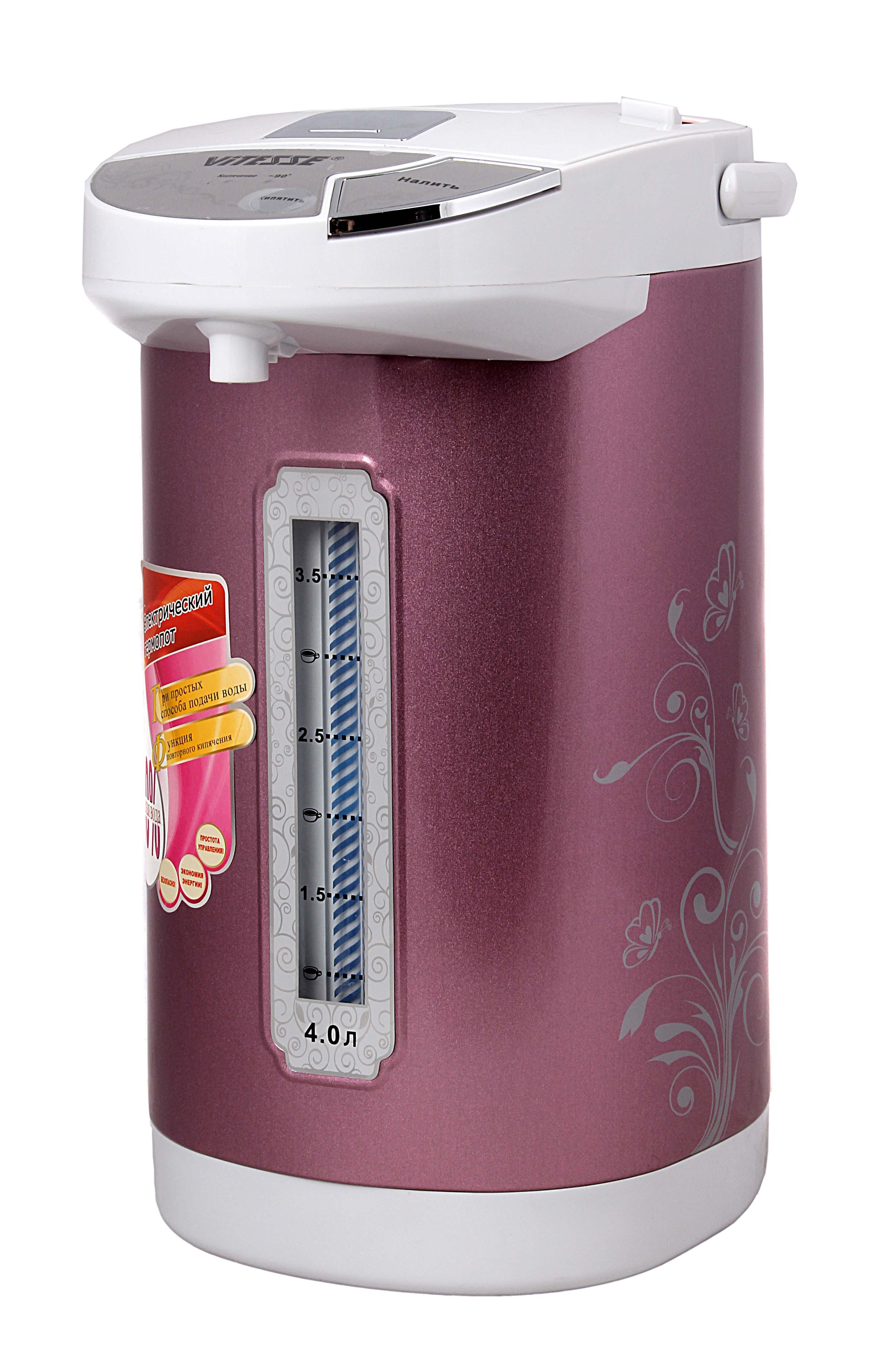 Vitesse VS-162, Purple термопотVS-162Термопот VITESSE VS-162 при непрерывном подключении к сети будет всегда поддерживать воду в колбе в горячем состоянии. Благодаря этому вы в любой момент сможете угостить гостей хорошо заваренным свежим чаем. Объем колбы 4 л. За один раз напоить горячим напитком возможно большую компанию. Аппарат имеет индикатор уровня воды, и вы не пропустите момент, когда необходимо дополнить резервуар. Длина сетевого шнура равна 1,2 м, что позволит разместить термопот в удобном для вас месте. Нержавеющая сталь, из которой выполнены покрытие нагревательного элемента и стенки колбы, обеспечит долговечность прибора. Съемная крышка Съемный шнур питания Термоизолированный корпус Автоматическая помпа Ручная помпа Функция повторного кипячения Внутренние стенки из нержавеющий стали