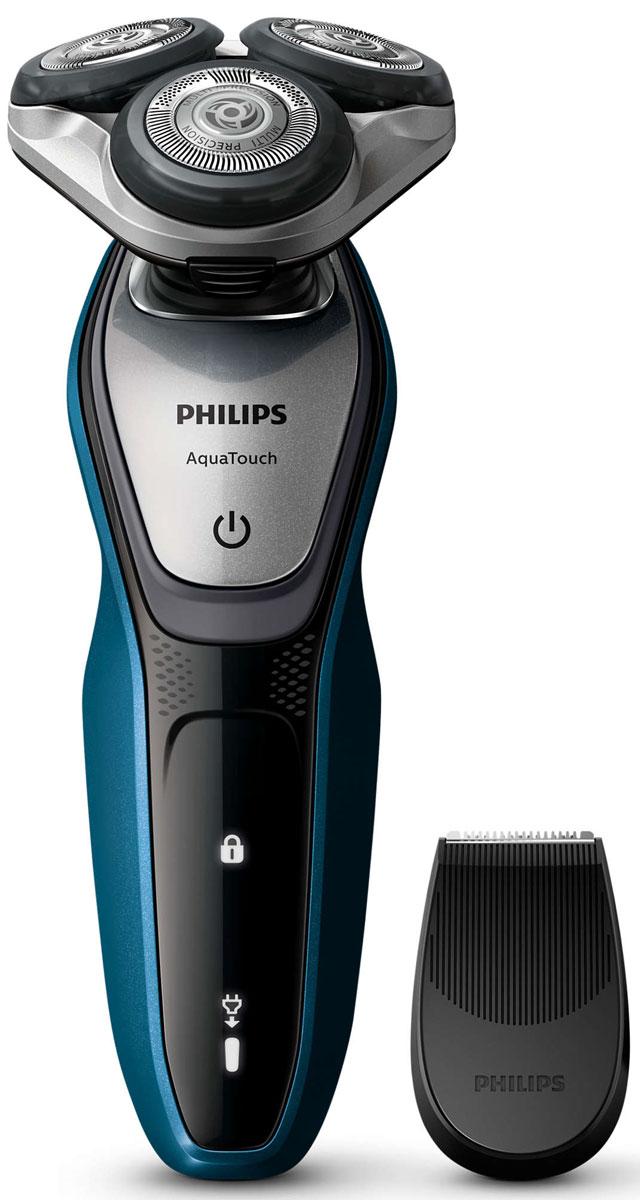 Philips S5420/06 электробритва