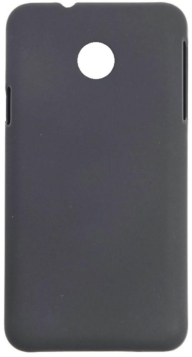 Skinbox 4People чехол для Huawei Ascend Y330, BlackT-S-HAY330-002Чехол - накладка Skinbox 4People для Huawei Ascend Y330 бережно и надежно защитит ваш смартфон от пыли, грязи, царапин и других повреждений. Чехол оставляет свободным доступ ко всем разъемам и кнопкам устройства. В комплект также входит защитная пленка на экран.