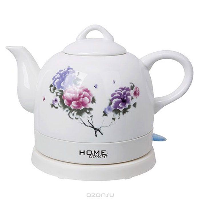 Home Element HE-KT-135, White Pink чайник электрическийHE-KT-135Компактный электрический чайник Home Element HE-KT-135 мощностью 1200 Ватт и объемом 1 литр позволит без усилий вскипятить воду. Корпус выполнен из высококачественной жаропрочной керамики с нанесением дизайнерского рисунка. Закрытый нагревательный элемент обеспечивает удобство чистки, отсутствие коррозии и накипи. Чайник снабжен многоуровневой защитой для безопасного использования даже детьми. Керамика не выделяет вредных веществ и запахов при нагревании вследствие экологической чистоты. Электрошнур имеет специальное место для хранения или транспортировки. Подключение через базу с возможностью вращения на 360 градусов. Керамические чайники эстетичны и практичны, прекрасно дополняют собой дизайн любой кухни.