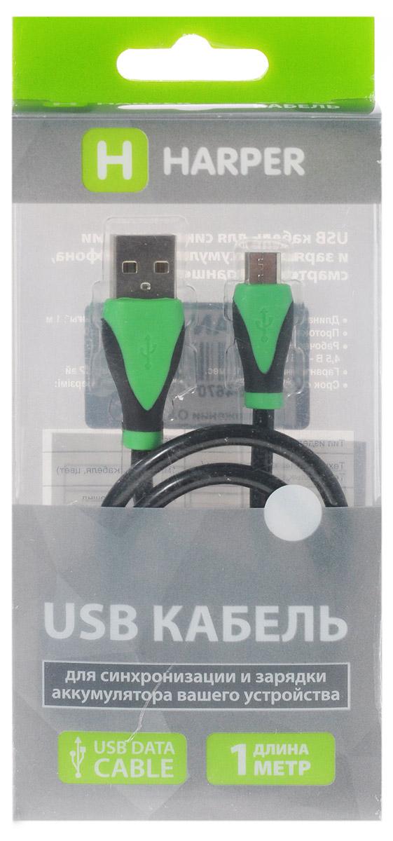Harper CCH-505, Black USB-кабель