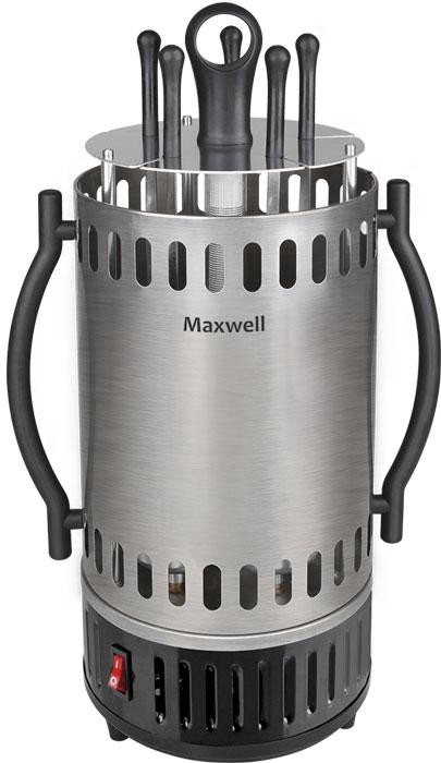 Maxwell MW-1990 ST электрошашлычницаMW-1990(ST)Хороший шашлык – залог хорошего настроения ваших гостей! Только не думайте, что мясное лакомство нужно обязательно покупать в магазине или заказывать в ресторане. Поверьте, вы сами легко его приготовите в домашних условиях при помощи компактной шашлычницы MW-1990. Благодаря мощности 1000 Вт вкуснейший шашлык вы получите уже через 20 минут! Равномерно приготовить мясо позволят 5 вращающихся шампуров, а съемные емкости для стекания жира помогут легко хранить и мыть устройство. Получить максимум удобства во время пользования вы сможете благодаря снимающемуся чехлу.