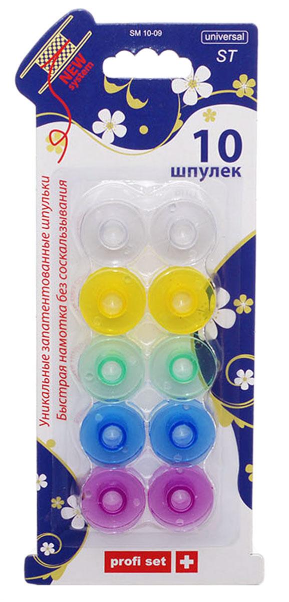 Profi Set SM 10-09 набор универсальных шпулек для швейной машины, 10 шт