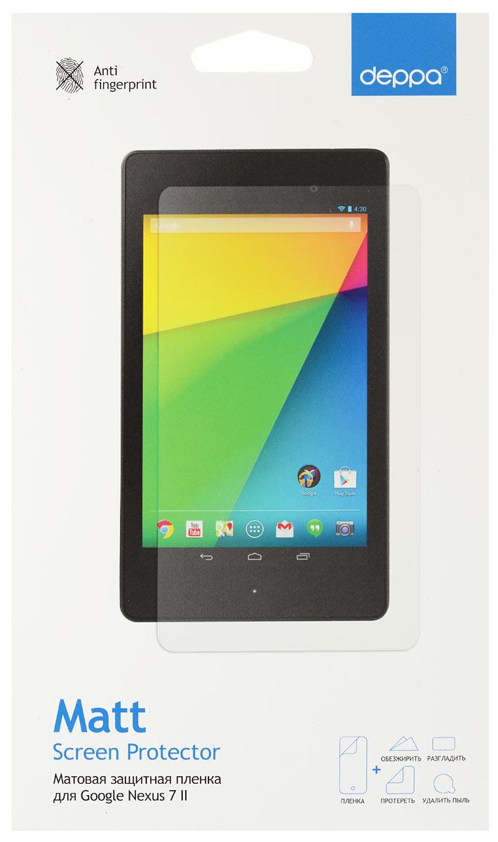 Deppa защитная пленка для планшетов Google Nexus 7 II, матовая61244Защитная пленка Deppa надежно защитит экран вашего планшетного компьютера от царапин. Пленка изготовлена из трехслойного японского материала PET.