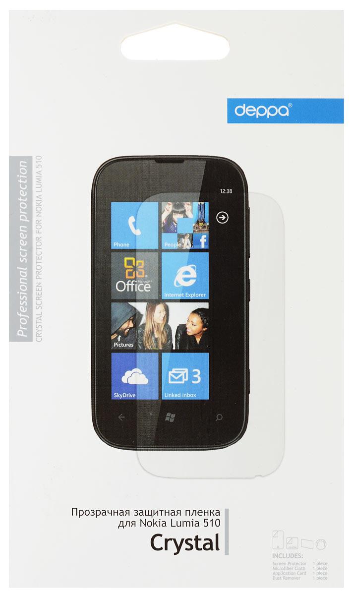 Deppa защитная пленка для Nokia Lumia 510, прозрачная61205Защитная пленка Deppa надежно защитит экран вашего мобильного устройства от царапин. Пленка изготовлена из трехслойного японского материала PET.