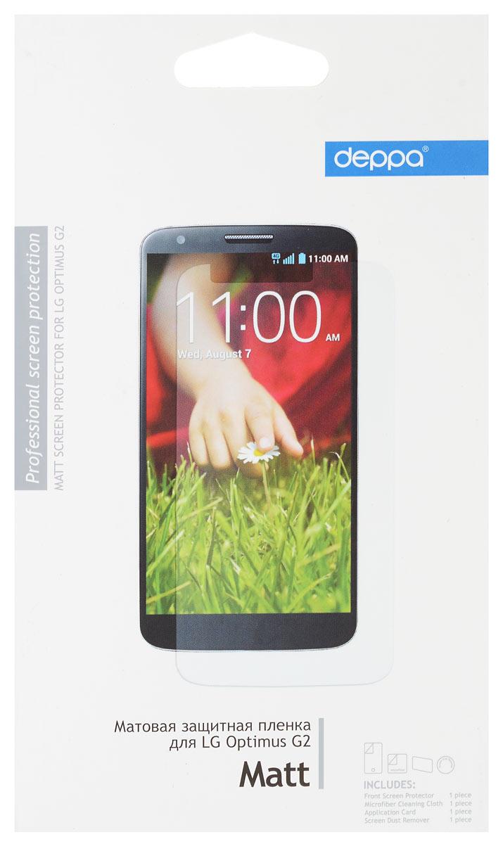 Deppa защитная пленка для LG Optimus G 2, матовая61250Защитная пленка Deppa надежно защитит экран вашего мобильного устройства от царапин. Пленка изготовлена из трехслойного японского материала PET.