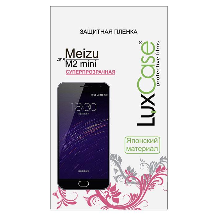 Luxcase защитная пленка для Meizu M2 mini, суперпрозрачная54815Защитная пленка Luxcase для Meizu M2 mini сохраняет экран смартфона гладким и предотвращает появление на нем царапин и потертостей. Структура пленки позволяет ей плотно удерживаться без помощи клеевых составов и выравнивать поверхность при небольших механических воздействиях. Пленка практически незаметна на экране смартфона и сохраняет все характеристики цветопередачи и чувствительности сенсора.