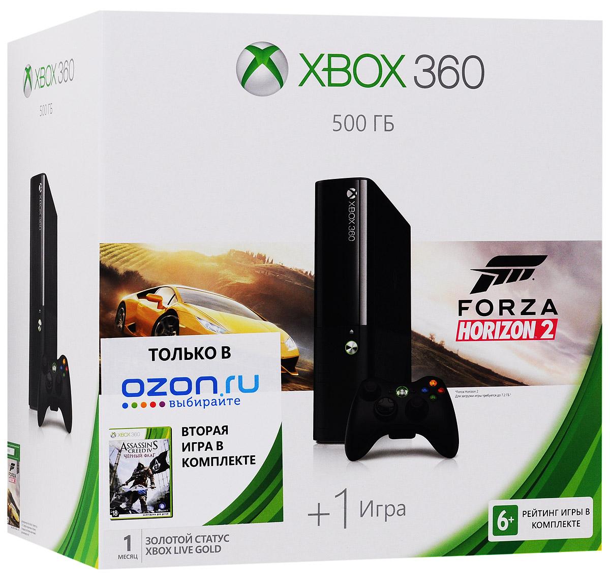 Игровая приставка Microsoft Xbox 360 (500 ГБ) + Forza Horizon 2 + Assassins Creed 4: Черный флаг3M4-00043Совершенно новая консоль Microsoft Xbox 360E в матово-глянцевом корпусе станет проводником в мир самых современных цифровых развлечений. Благодаря встроенному адаптеру Wi-Fi консоль легко подключить к Xbox Live - целому миру развлечений, где HD-фильмы и телепрограммы передаются мгновенно. Xbox 360 приносит больше игр, развлечений и радости. Новый внешний вид и материал для приведения к единому стилю с семейством Xbox One Меньший размер/форм-фактор Переход на стандартный 3.5 мм разъем (jack) Игра Forza Horizon 2 позволяет вам принимать участие в гоночных заездах в огромном открытом мире, где меняются погодные условия и день сменяет ночь. Вы можете объединяться с друзьями и исследовать живописные и экзотические локации, выбрав один из более чем 200 лучших автомобилей мира. Путешествуйте вместе с друзьями по безграничному миру игры Forza Horizon 2, где царят скорость, стиль и азарт гонок. Вас ждут поездки в самые красивые и...