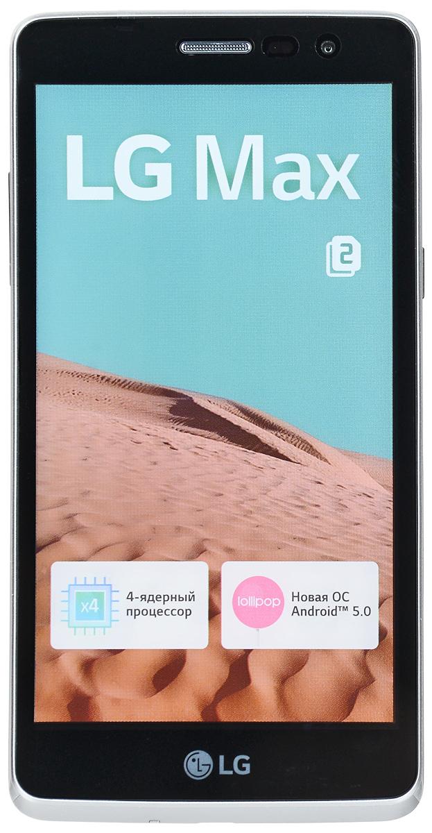 LG Max X155, Silver Gold