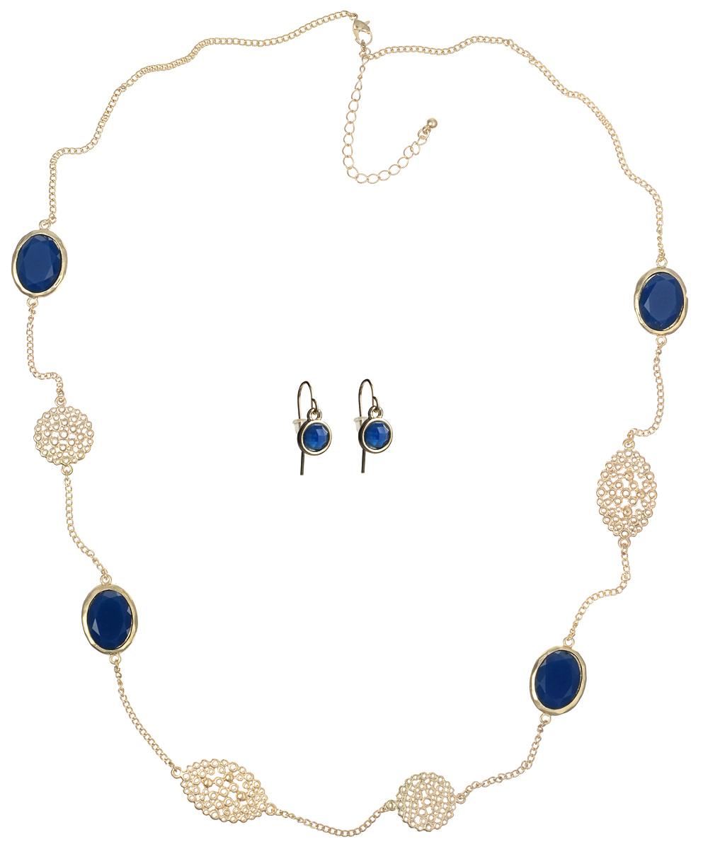 Комплект украшений Taya: колье, серьги, цвет: золотистый, темно-синий. T-B-6666T-B-6666-SET-GL.BLUEИзящный набор украшений Taya, состоящий из колье и сережек, выполнен из металлического сплава. Колье оформлено вставками из пластика мистического темно-синего цвета и металлическими резными пластинами, инкрустированными стразами. Колье имеет надежную застежку-карабин с регулирующей длину цепочкой. Серьги, дополненные пластиковыми вставками, застегиваются на замок-петлю. Комплект придаст вашему образу изюминку, подчеркнет красоту и изящество вечернего платья или преобразит повседневный наряд. Такой комплект позволит вам с легкостью воплотить самую смелую фантазию и создать собственный, неповторимый образ.