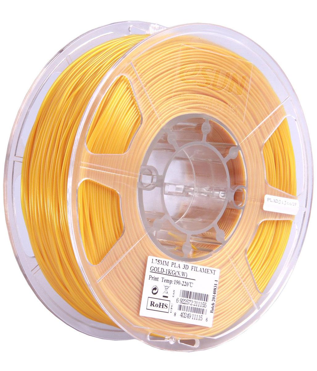 ESUN PLA-пластик в катушке, Gold (PLA175J1)PLA175J1Пластик PLA от ESUN долговечный и очень прочный полимер, ударопрочный, эластичный и стойкий к моющим средствам и щелочам. Один из лучших материалов для печати на 3D принтере. Пластик не имеет запаха и не является токсичным. Температура плавления 190-220°C. PLA пластик для 3D-принтера применяется в деталях автомобилей, канцелярских изделиях, корпусах бытовой техники, мебели, сантехники, а также в производстве игрушек, сувениров, спортивного инвентаря, деталей оружия, медицинского оборудования и прочего. Диаметр нити: 1.75 мм
