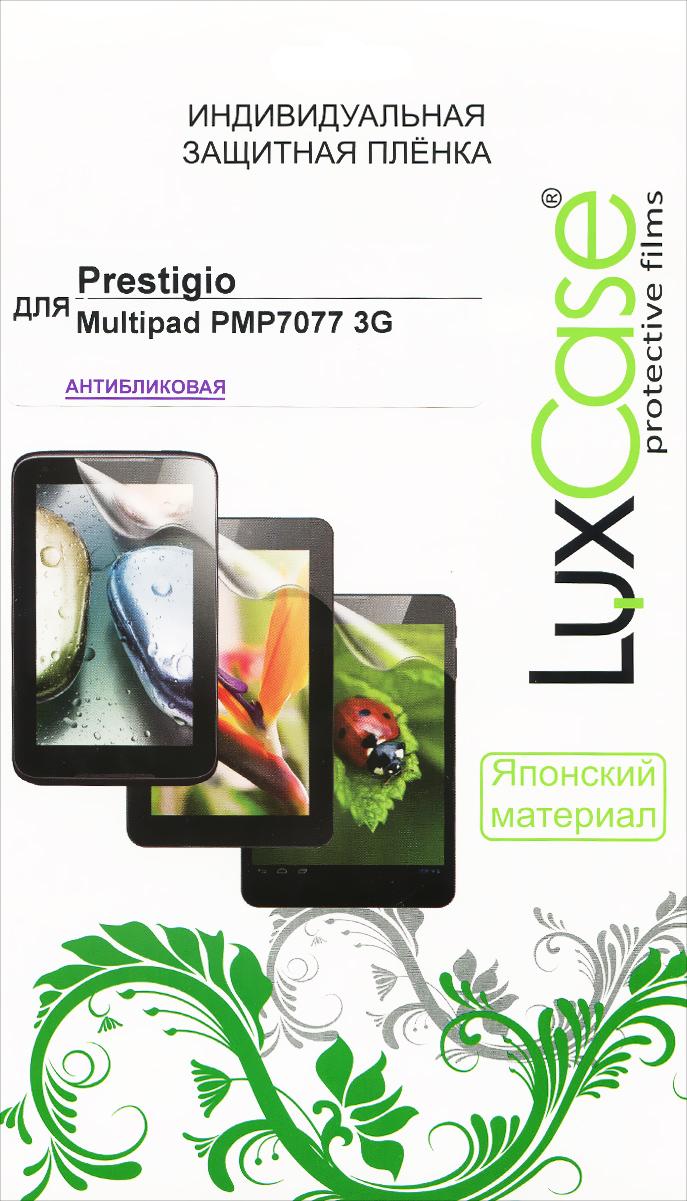 Luxсase защитная пленка для Prestigio Multipad PMP7077 3G, антибликовая50818_АнтибликоваяАнтибликовая защитная пленка LuxCase имеет два защитных слоя, которые снимаются во время наклеивания. Данная защитная пленка подходит как для резистивных, так и для емкостных экранов, не снижает чувствительности на нажатие. На защитной пленке есть все технологические отверстия под камеру, кнопки и вырезы под особенности экрана. Благодаря использованию высококачественного японского материала пленка легко наклеивается, плотно прилегает, имеет высокую прозрачность и устойчивость к механическим воздействиям. Потребительские свойства и эргономика сенсорного экрана при этом не ухудшаются.