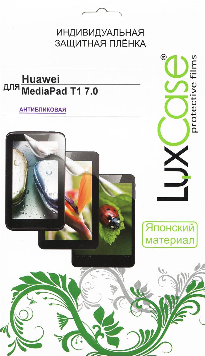 Luxcase защитная пленка для Huawei MediaPad T1 7.0, антибликовая51626Защитная пленка Huawei MediaPad T1 7.0 сохраняет экран планшета гладким и предотвращает появление на нем царапин и потертостей. Структура пленки позволяет ей плотно удерживаться без помощи клеевых составов и выравнивать поверхность при небольших механических воздействиях. Пленка практически незаметна на экране планшетного компьютера и сохраняет все характеристики цветопередачи и чувствительности сенсора.