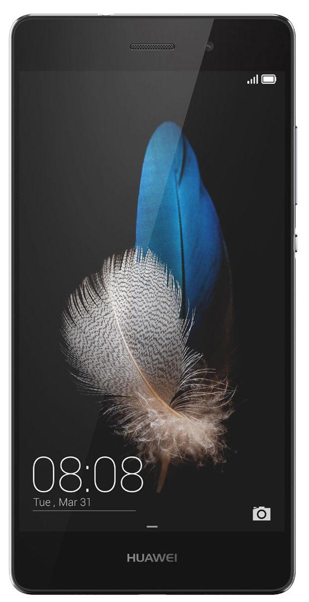 Huawei P8 Lite, Black51095156Huawei Р8 Lite продолжает традицию дизайна смартфонов серии Р. Тонкие рамки экрана 7.7 мм, графический рисунок на задней поверхности и внимание к каждой детали - это делает Р8 Lite произведением дизайнерского искусства. Основная камера 13 МП обладает новыми возможностями сьёмки и подарит пользователям яркие панорамные и пейзажные фотографии. Фронтальная камера Р8 Lite подчеркивает красоту каждого снимка благодаря режиму Украшение и широким возможностям настройки. Камера распознаёт лицо пользователя и предлагает варианты обработки фотографии, которые сделают селфи ещё более привлекательным. Съёмка в условиях плохой освещённости позволит создавать удивительно яркие и контрастные кадры в тёмное время суток. Даже снятые ночью фотографии отличаются яркими деталями и насыщенными цветами. Р8 Lite оснащён 8-ядерным процессором Kirin 620, поддерживающим сьёмку HDR-фото и видео формата HD 1080р. Процессор поддерживает высокоскоростное...