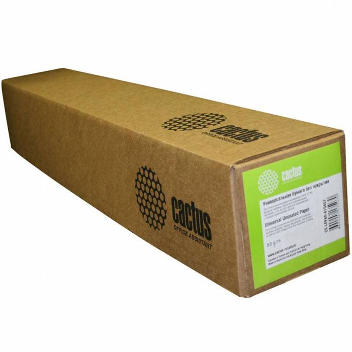Cactus CS-LFP80-610457 универсальная бумага для плоттеровCS-LFP80-610457Универсальная бумага без покрытия Cactus CS-LFP80-1067457 для плоттеров. Длина: 45,7 м Ширина: 61 см Втулка: 50.8 мм (2)