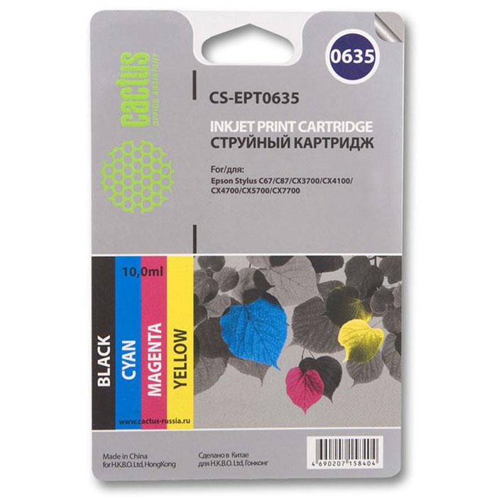 Cactus CS-EPT0635, Color комплект струйных картриджей для Epson Stylus C67 Series/C87 SeriesCS-EPT0635Каждый, кто пользуется печатающими устройствами знает, что они не обходятся без расходных материалов. Ощутите надежное и профессиональное качество печати с Cactus CS-EPT0635. С этим комплектом картриджей значительно увеличится эффективность работы, так как их ресурса хватит на длительный период. Подходят для Epson Stylus C67 / C87 / CX3700 / CX4100 / CX4700