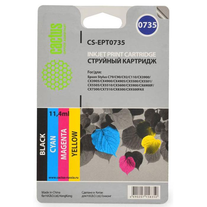Cactus CS-EPT0735, Color комплект струйных картриджей для Epson Stylus С79/C110/СХ3900/CX4900CS-EPT0735Каждый, кто пользуется печатающими устройствами знает, что они не обходятся без расходных материалов. Ощутите надежное и профессиональное качество печати с Cactus CS-EPT0735. С этим комплектом картриджей значительно увеличится эффективность работы, так как их ресурса хватит на длительный период. Подходят для Epson Stylus С79 / C110 / СХ3900 / CX4900