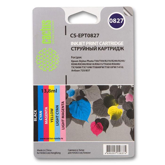 Cactus CS-EPT0827, Color комплект струйных картриджей для Epson Stylus Photo R270/290/RX590CS-EPT0827Каждый, кто пользуется печатающими устройствами знает, что они не обходятся без расходных материалов. Ощутите надежное и профессиональное качество печати с Cactus CS-EPT0827. С этим комплектом картриджей значительно увеличится эффективность работы, так как их ресурса хватит на длительный период. Подходят для Epson Stylus Photo R270 / R290 / RX590
