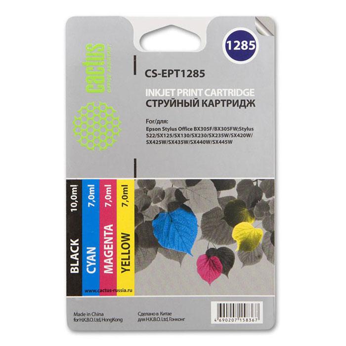 Cactus CS-EPT1285, Color комплект струйных картриджей для Epson Stylus S225; Office BX305CS-EPT1285Каждый, кто пользуется печатающими устройствами знает, что они не обходятся без расходных материалов. Ощутите надежное и профессиональное качество печати с Cactus CS-EPT1285. С этим комплектом картриджей значительно увеличится эффективность работы, так как их ресурса хватит на длительный период. Подходят для Epson Stylus SX125 / SX425W / SX420W / S22 / Office BX305F / BX305FW