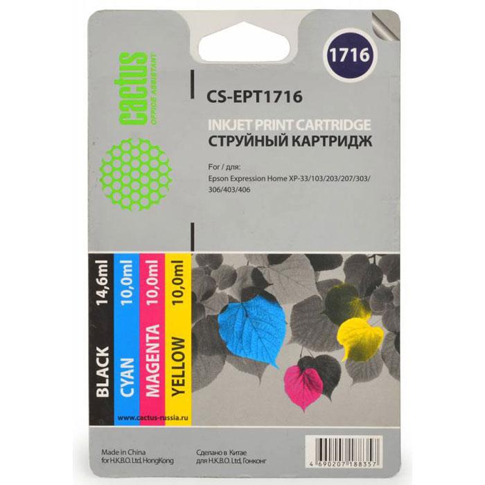 Cactus CS-EPT1716, Color комплект струйных картриджей для Epson Expression Home XP-33CS-EPT1716Каждый, кто пользуется печатающими устройствами знает, что они не обходятся без расходных материалов. Ощутите надежное и профессиональное качество печати с Cactus CS-EPT1716. С этим комплектом картриджей значительно увеличится эффективность работы, так как их ресурса хватит на длительный период. Подходят для Epson XP-33