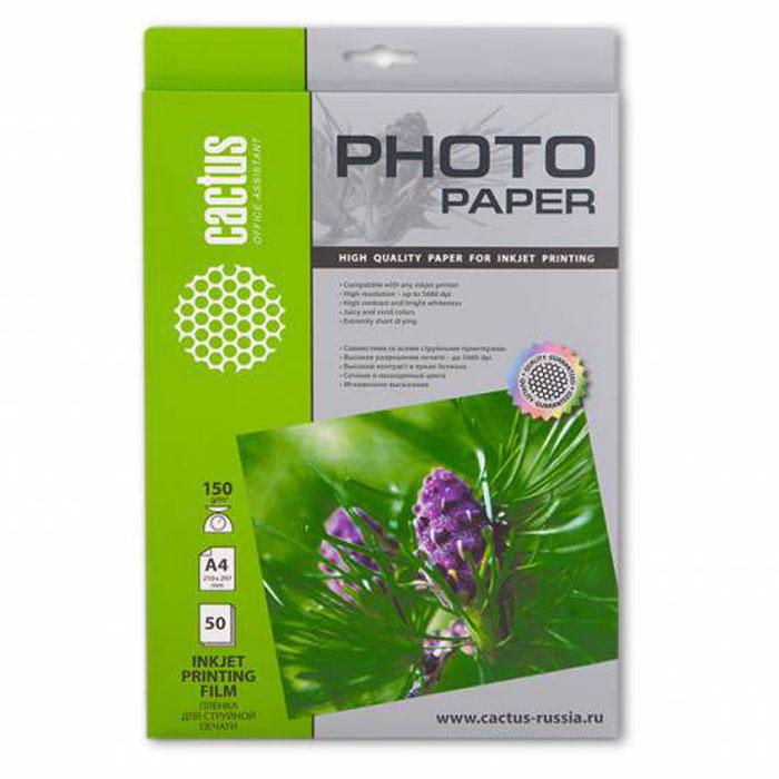 Cactus CS-FA415050 пленка для струйной печатиCS-FA415050Прозрачная пленка Cactus CS-FA415050 для струйной печати. Прозрачные полиэстеровые пленки предназначены для изготовления презентационных слайдов, рекламных материалов и т.д. Специальное покрытие обеспечивает получение четких текстов, фотографическое качество изображений, точную цветопередачу. Пленки не смазываются при печати, быстро сохнут, не выцветают. Совместимы как с водорастворимыми, так и с пигментными чернилами. Изображения на пленках устойчивы к внешним воздействиям, долговечны.