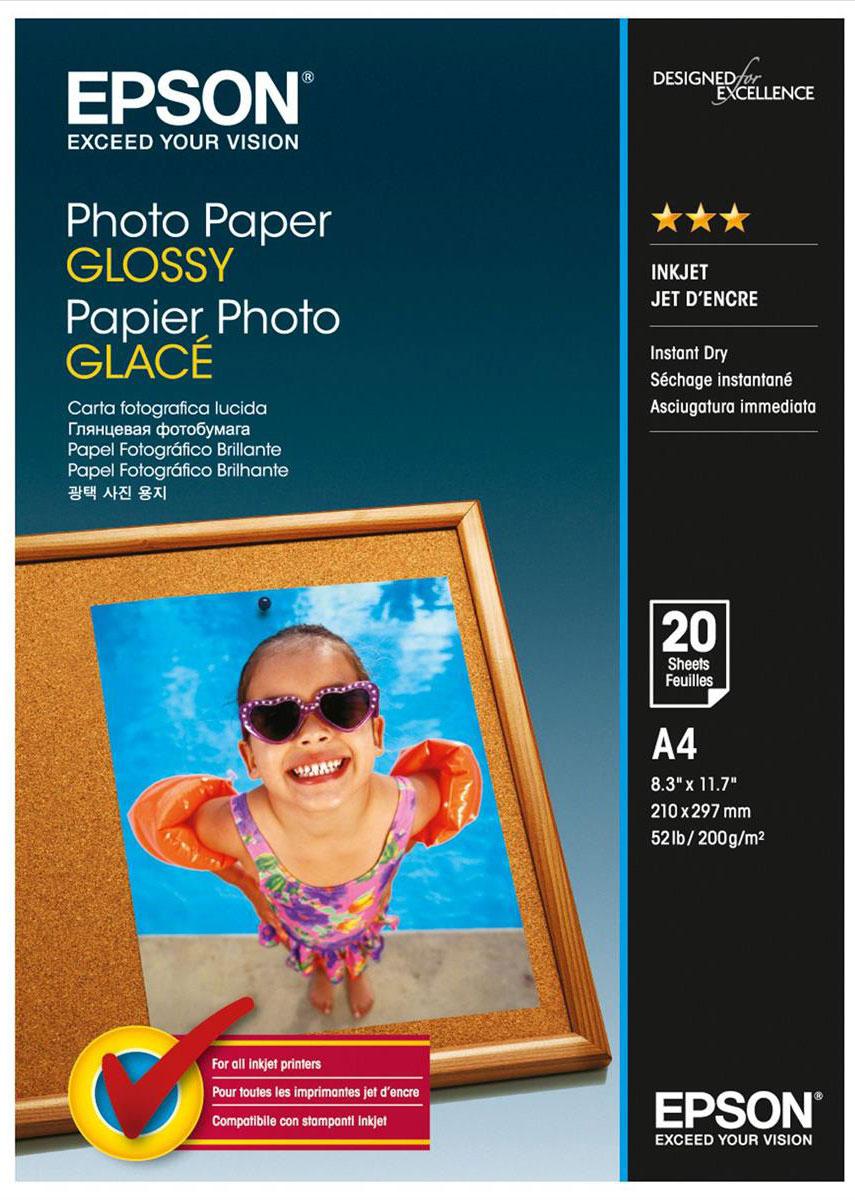 Epson Photo Paper (C13S042538) фотобумага A4, 20 лC13S042538Плотная глянцевая фотобумага Epson Photo Paper с полимерным покрытием предназначена для ежедневной печати высококачественных фотографий в домашних условиях. Качество цветопередачи соответствует лучшим образцам фотобумаги Epson. Имеет высокую водо- и светостойкость, стойкость к истиранию и действию кислорода. Обладает улучшенными характеристиками подачи в печатающее устройство. Ширина рулона/листа: 210 мм Плотность: 200 г/м2 Толщина: 0,2 мм Прозрачность: 0,94 Яркость: 0,92 Ламинация